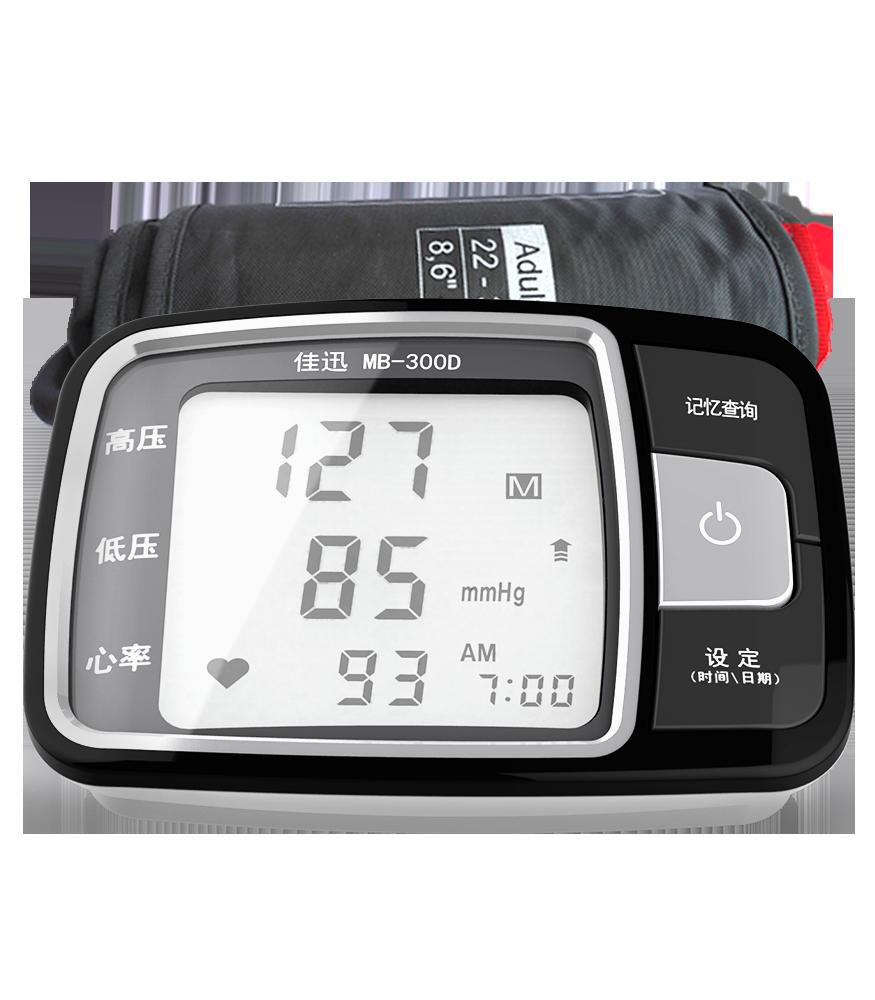 全自动臂式血压计MB-300D